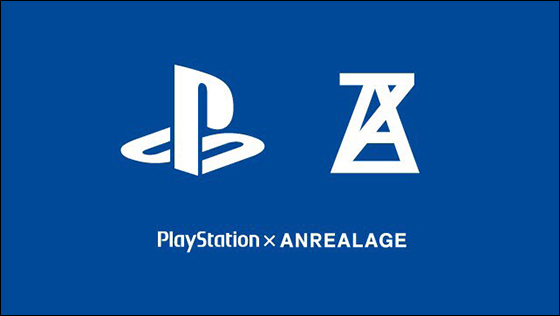 PlayStation VR × ANREALAGE