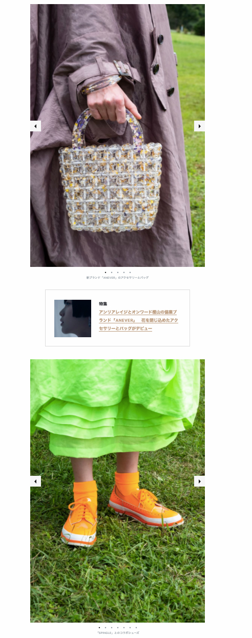 OCT.2020 FASHIONSNAP.COM